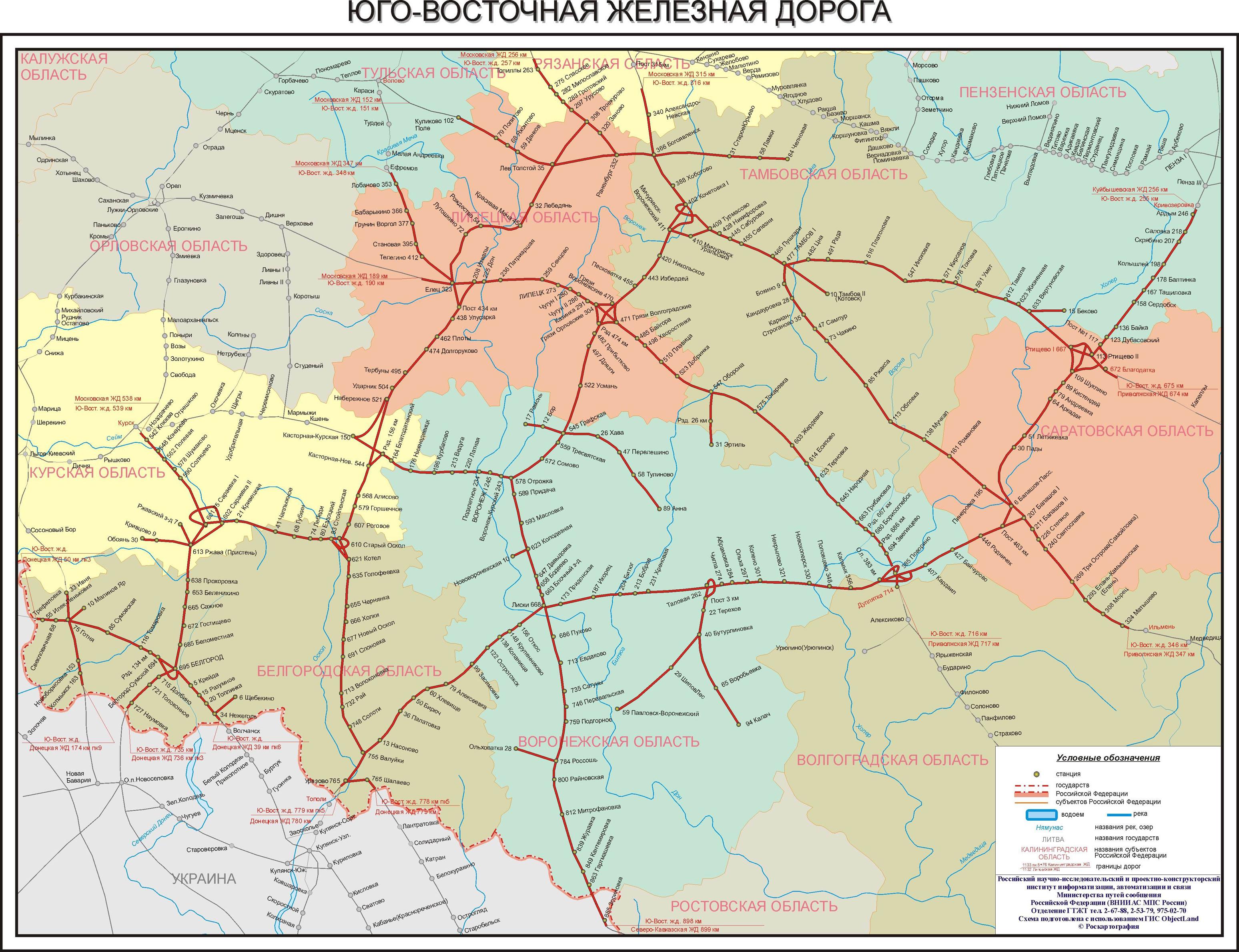 Приволжская железная дорога схема